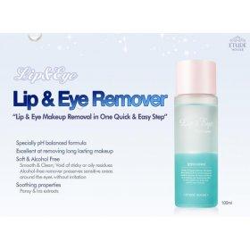 Lip & Eye Remover (100ml)