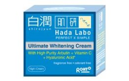 Shirojyun - Ultimate Whitening Cream (Night Cream) (40gr)