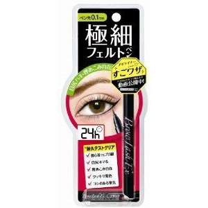 Browlash Ex - Water Strong Liner Slim (Black)
