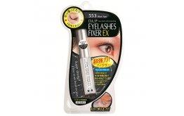Eyelashes Fixer (EX553 Black)