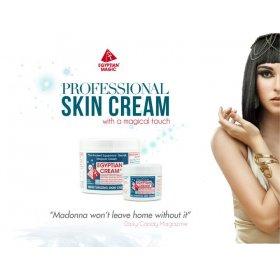 Egyptian Magic Cream - Travel Size (59ml)