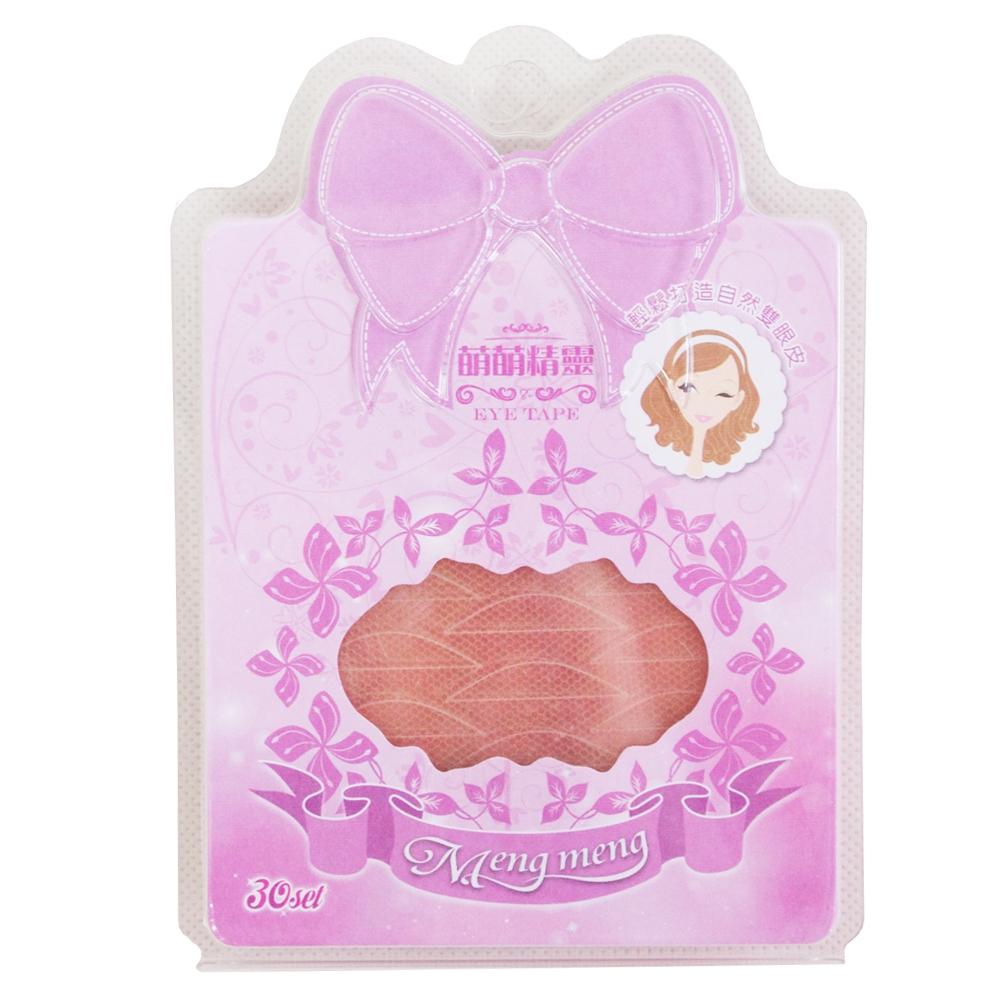 Eyelid Scot Mata Perfect Beauty Jacquelle Basic Flow Mini Pack Mengmeng Elf Double Tape Kit 30 Pairs