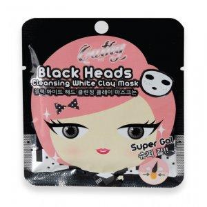 Black Heads Cleansing White (25gr)