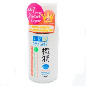 Gokujyun - Ultimate Moisturizing Lotion (100ml)