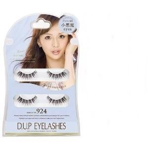 Lashes 924 Secret Line Brown Mix