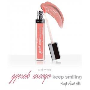 Lip Gloss - Gyesok Useoyo