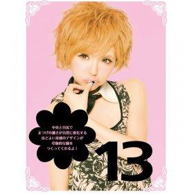 Koji - Dolly Wink No.12 - Baby girl Lash
