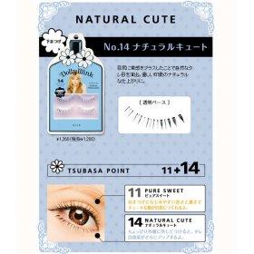 Koji - Dolly Wink No.14 - Natural Cute Lash