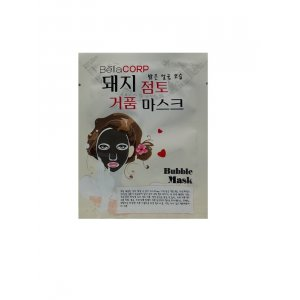 Bella Corp Bubble Mask