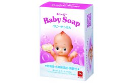 QP Baby Soap (90gr)