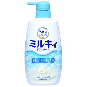 Milky Body Soap - Soap Fragrance - (Choose Size)