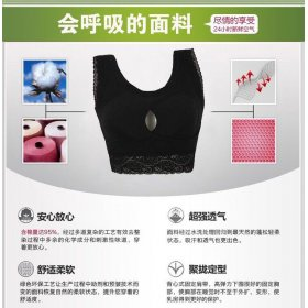Germanium Sleeping Bra Size (L)