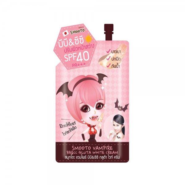 Vampire BB & CC Gluta White Cream (8g)