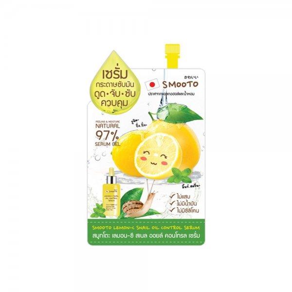 Lemon C Snail Oil Control Serum (10g)