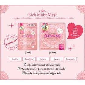 Cosmeport Clear Turn Princess Veil Rich (Moist Mask - 8pcs)