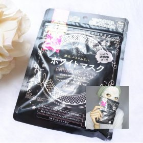 Cosmeport Clear Turn Princess Veil (Pure White Mask - 8pcs)