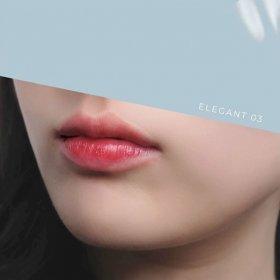 Aqua Tint - Elegant 03 (5g)