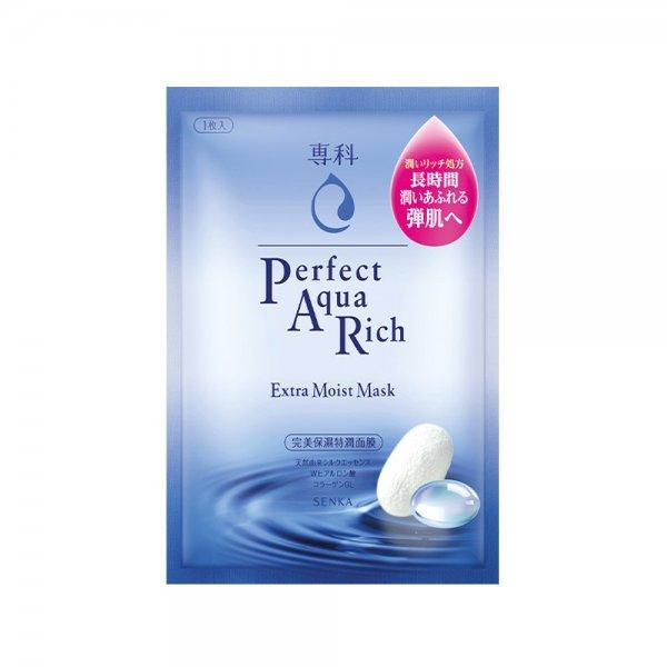 Perfect Aqua Rich Mask (Extra Moist)