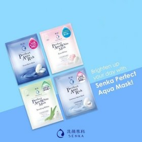 Perfect Aqua White Mask (Soothing White)