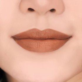 Coffee Break Lip Cream - Frappe