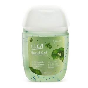 Hand Gel - Centella Asiatica (30ml)