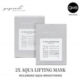2x Aqua Lifting Mask