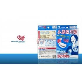 Kobayashi Riff Underarm Sweat Sheet 10 Pairs (Blue)