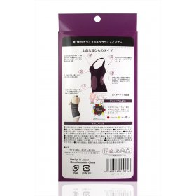 Camisole Perfect Body Wear (Black)