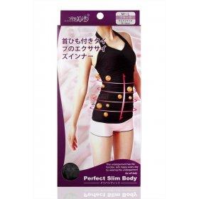 Camisole Perfect Body Wear (Black)