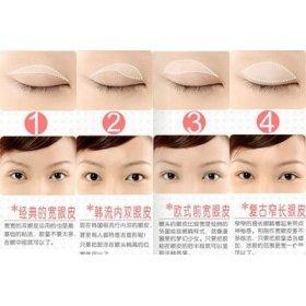 KOJI: Excellent - Eye Talk Double Eyelid Maker Glue