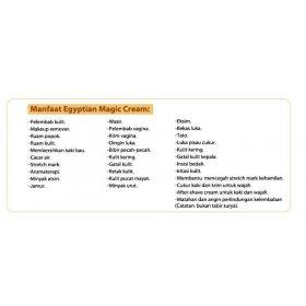 Egyptian Magic Cream (EMC)