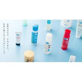 Hada Labo - Gokujyun - Super Hyaluronic Acid Hydrating Milk