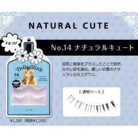 KOJI - Dolly Wink No.14 - Natural Cute