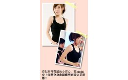 Bodyslim V-Curve Cross Black