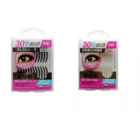 Eye Tape - Double Eyelid Tape Sticker (Choose Color)