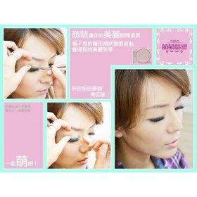 MengMeng - Elf Double Eyelid Tape Kit/30 Pairs