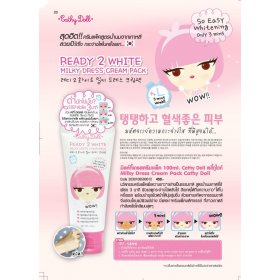 Ready 2 White - Milky Dress Cream Pack (100ml)