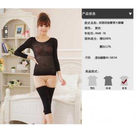 Bambina Style - Slimming Pants -Legs and Thigh Shaper