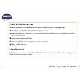 Vitamin E Cream w/ Evening Primrose Oil - Hand Lotion (75ml)