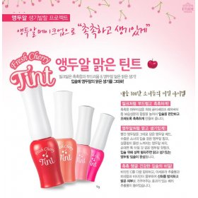 Fresh Cherry Tint (New 2012) (Choose Color)