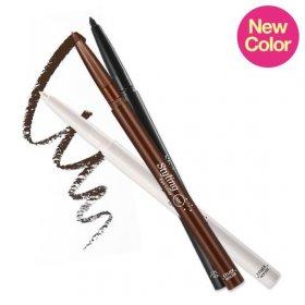 Styling Eye Liner (Choose Color)