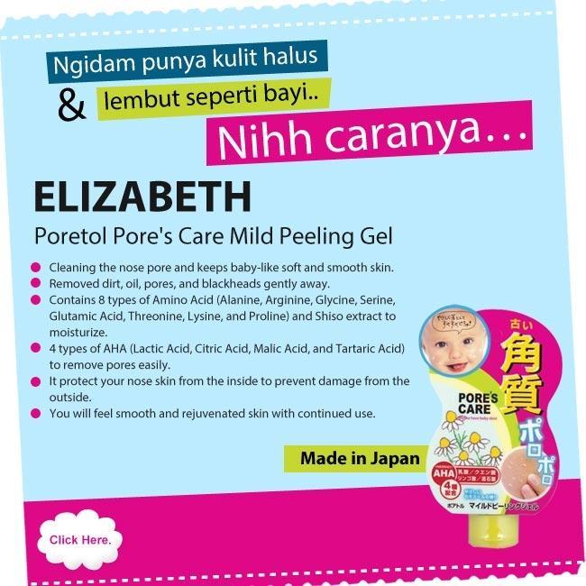 ELIZABETH Poretol Pore's Care Mild Peeling Gel