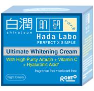 Hada Labo - Shirojyun - Ultimate Whitening Cream (Night Cream) (40gr)