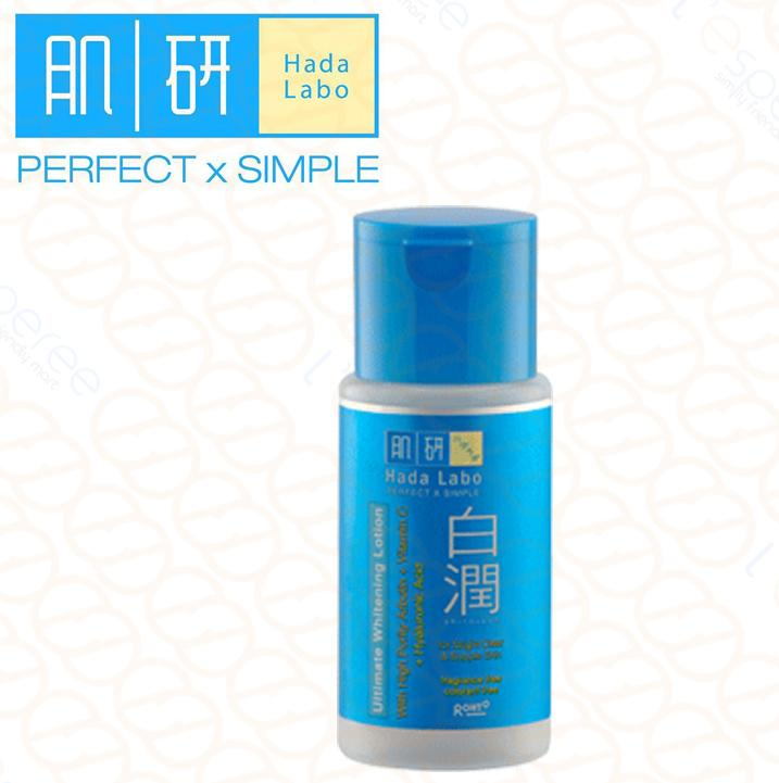 Hada Labo - Shirojyun - Ultimate Whitening Lotion (100ml)