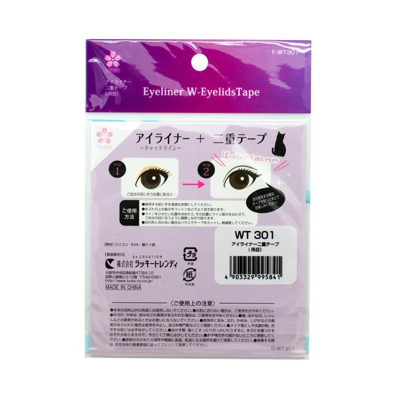 Lucky Trendy - Eyeliner - W-Eyelids Tape (301)