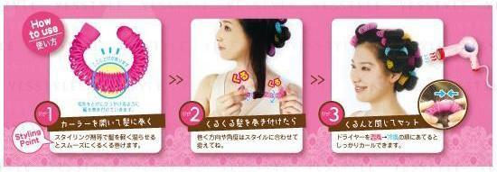 Lucky Trendy - Princess Style Rosin Hair Strip