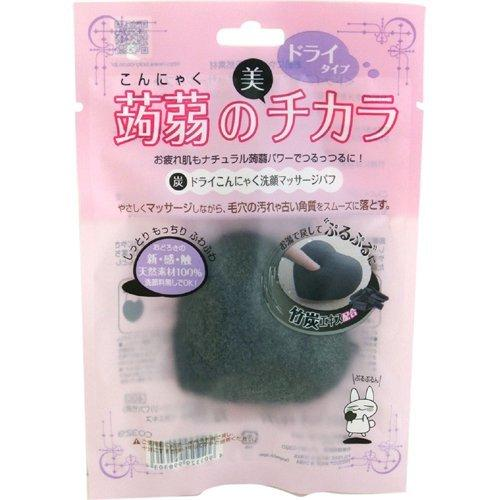 Lucky Trendy - Be Creation Dry Charcoal Knojak Face Massage Puff (Choose Color)