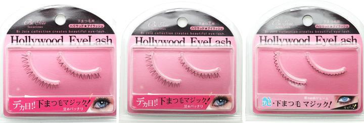 Lucky Trendy - Hollywood Eyelash Pink (Choose Type)