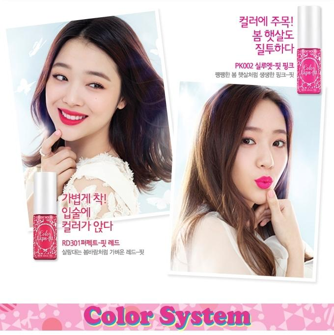 Etude - Color Lips Fit - Tint Lipstick (Choose Color)