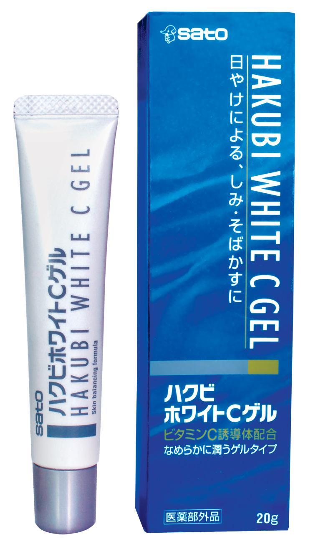 Sato - Hakubi White C - Gel